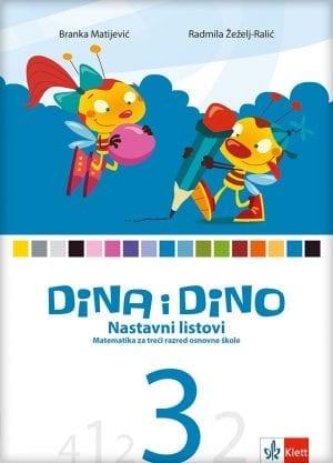 """Математика 3 """"Дина и Дино"""""""