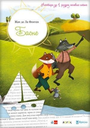 Жан де Ла Фонтен – Басне