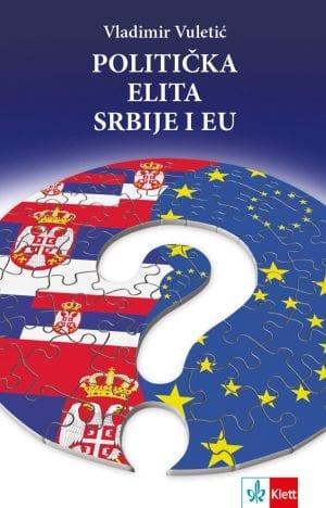 Политичка елита Србије и ЕУ
