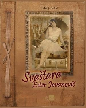 Сваштара Естер Јованович