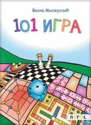 101 игра