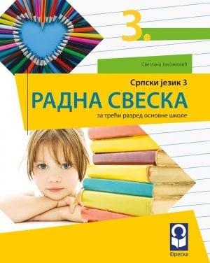 Српски језик 3