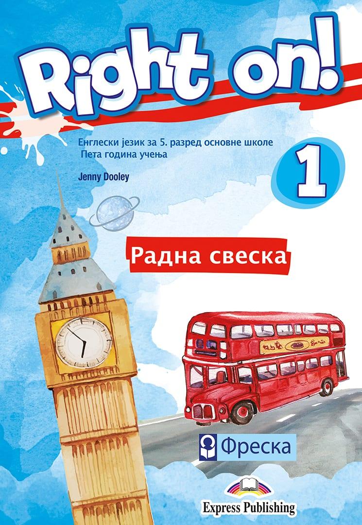 Енглески језик 5, Right On 1, радна свеска за пети разред