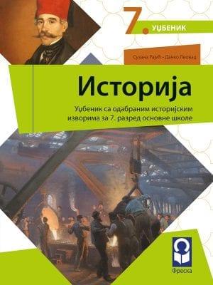Историја 7