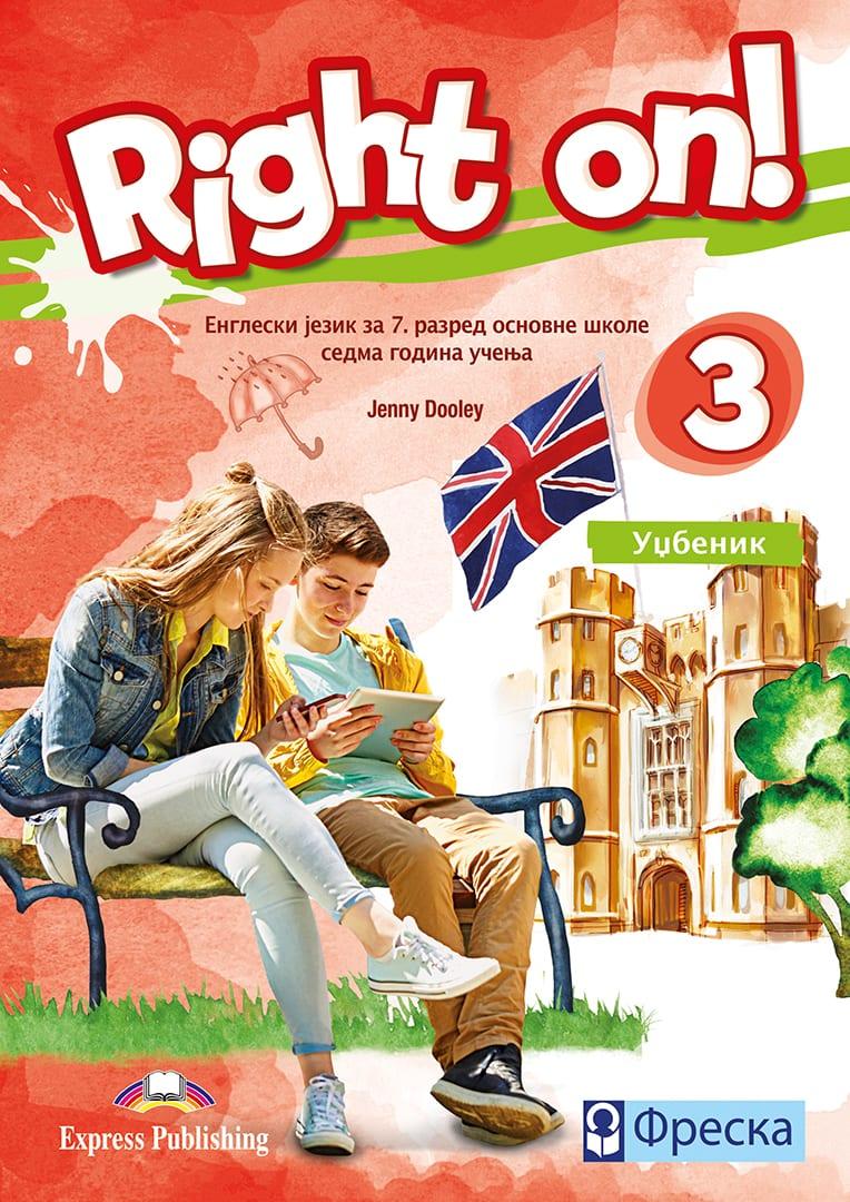 Енглески језик 7, Right On 3, уџбеник за седми разред + CD