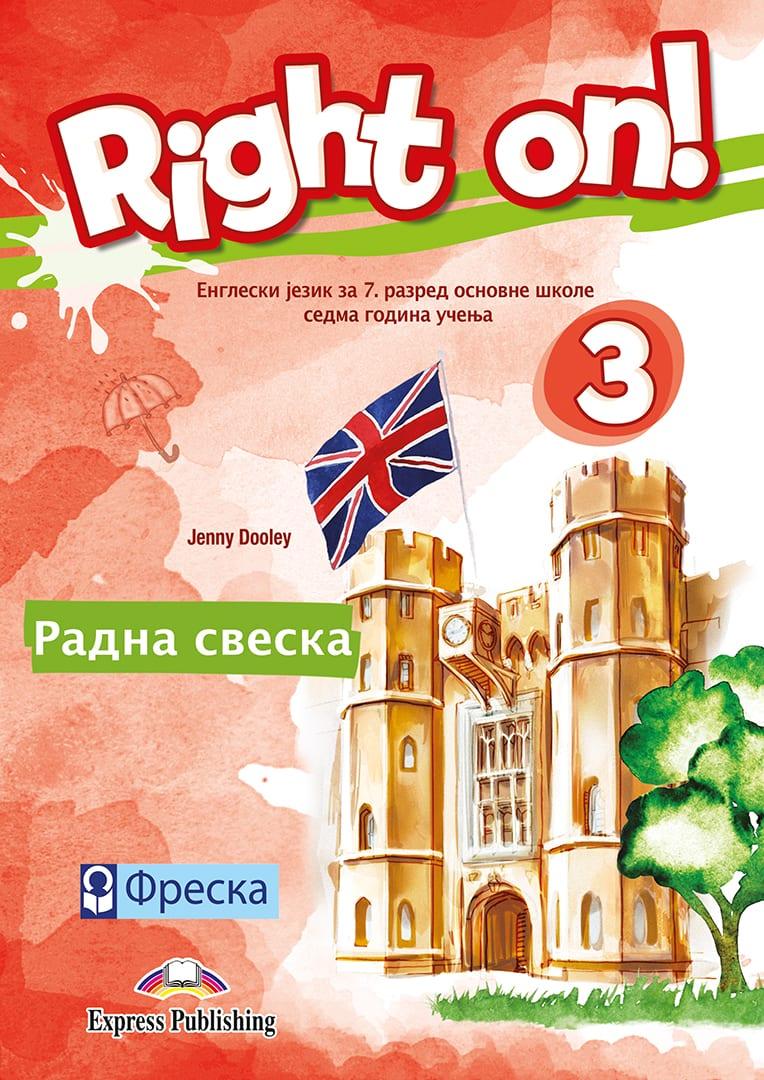 Енглески језик 7, Right On 3, радна свеска за седми разред
