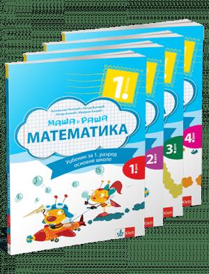 Математика 1