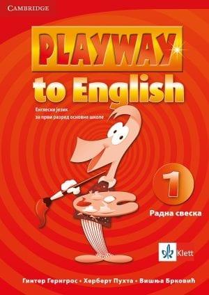 Енглески језик 1