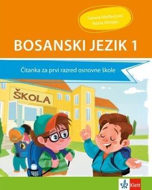 Босански језик 1
