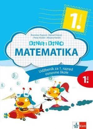 """Математика 1 """"Дина и Дино"""""""
