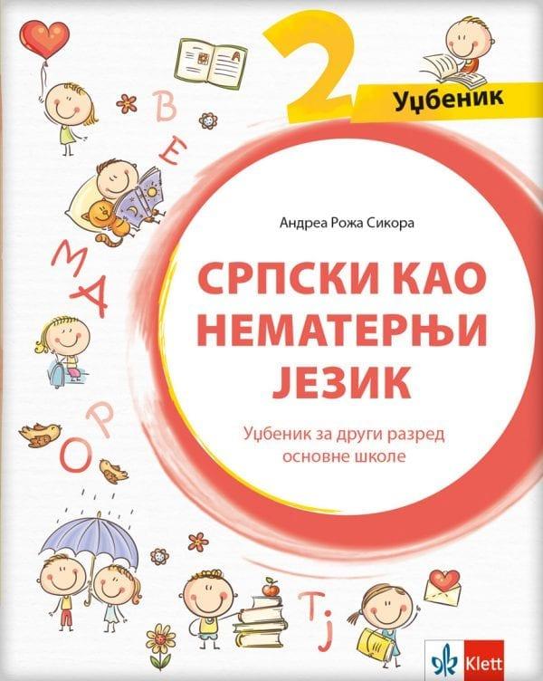 Српски као нематерњи језик 2