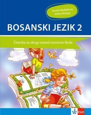 Босански језик 2