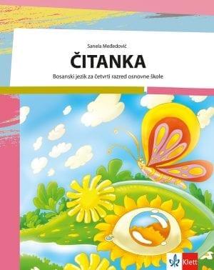Босански језик 4