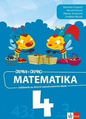 """Математика 4 """"Дина и Дино"""""""