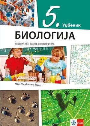 Биологија 5