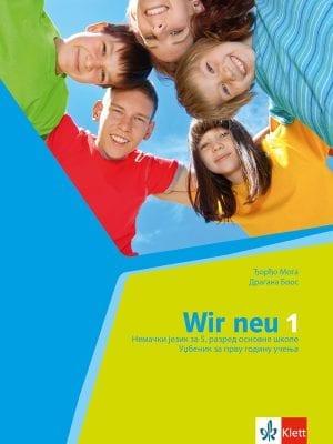 Немачки језик 5