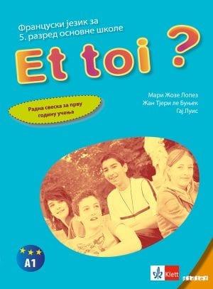 Француски језик 5