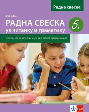 Српски као нематерњи језик 5