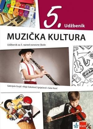 Музичка култура 5