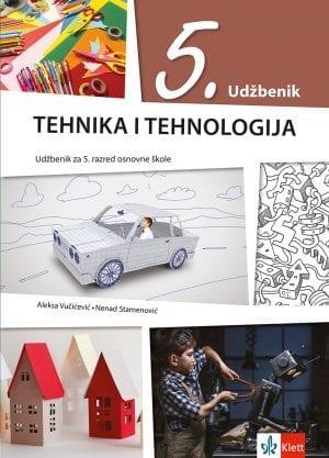 Техника и технологија 5