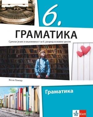 Српски језик и књижевност 6