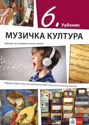 Музичка култура 6