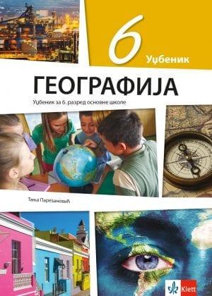 Географија 6