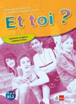 Француски језик 6