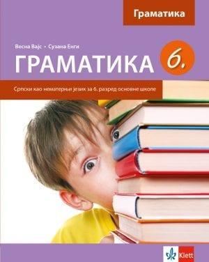 Српски као нематерњи језик 6