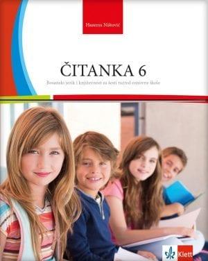 Босански језик 6