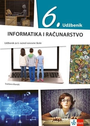 Информатика и рачунарство 6