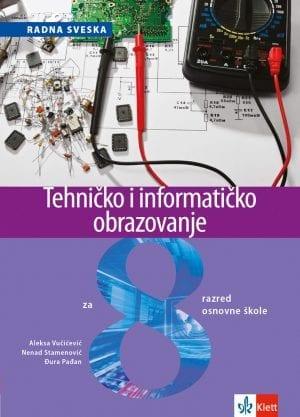 Техничко и информатичко образовање 8