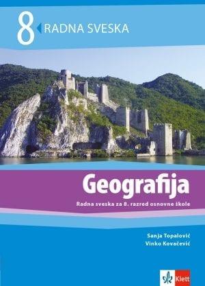 Географија 8