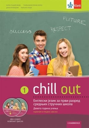 Chill out 1