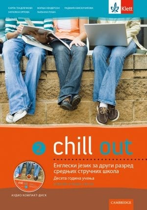 Chill out 2