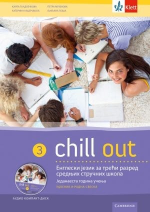 Chill out 3