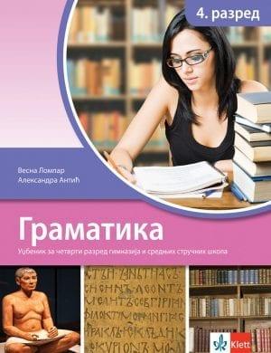 Српски језик 4