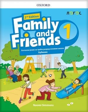 Family and Friends 1 (2nd Edition)