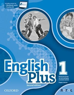English Plus 1 2nd Edition