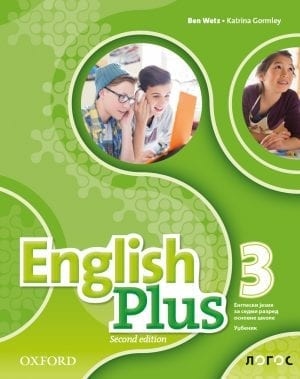 English Plus 3 (2nd Edition )