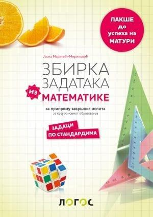 Збирка задатака из математике за припрему завршног испита у основном образовању
