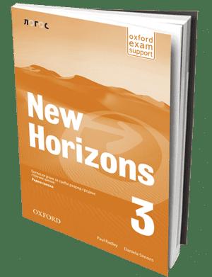 New Horizons 3