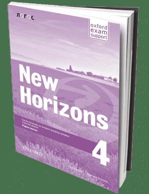 New Horizons 4