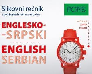 PONS Мали сликовни речник српско-енглески