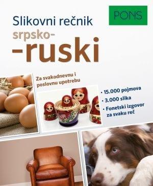 PONS Сликовни речник српско-руски