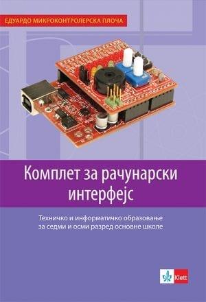 Едуардо микроконтролерска плоча