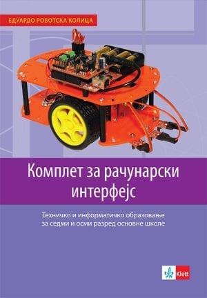 Едуардо роботска колица