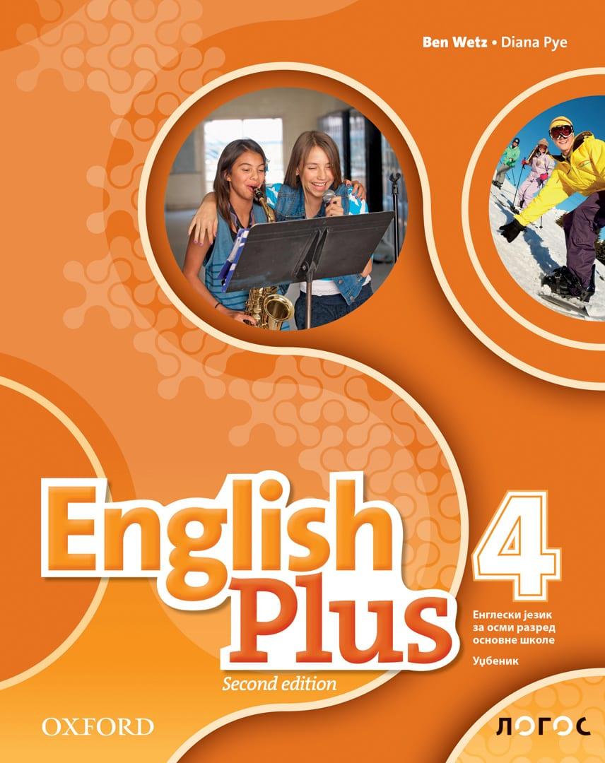 Енглески језик 8, English Plus 4 (2nd Edition), уџбеник за осми разред