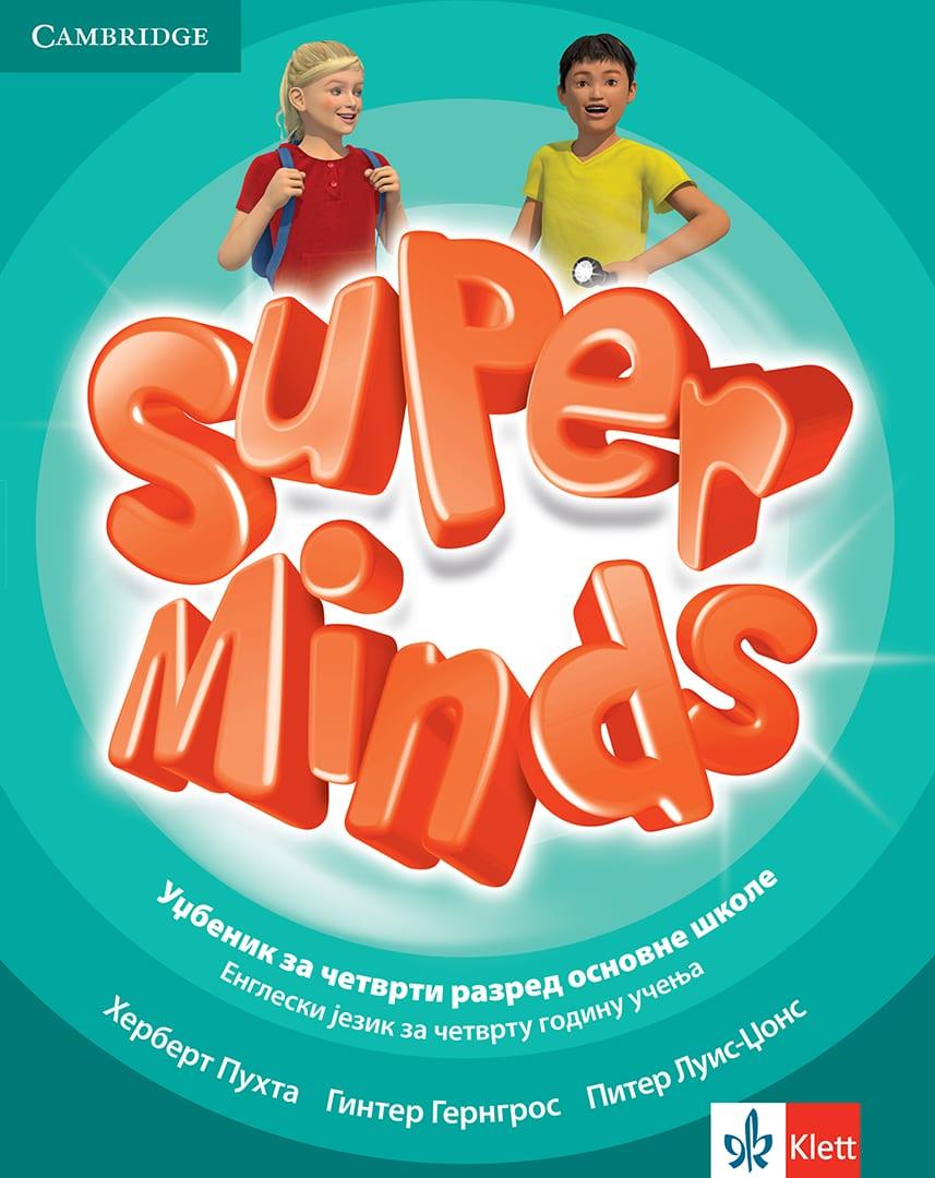 Енглески језик 4, Super Minds 4, уџбеник за четврти разред + 3 CD-а