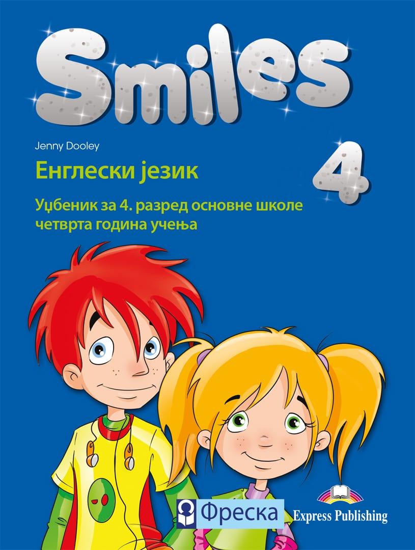 Енглески језик 4, Smiles 4, уџбеник за четврти разред + CD/DVD/ieBook
